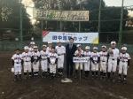 第9回田中浩康カップ引退記念大会 準優勝