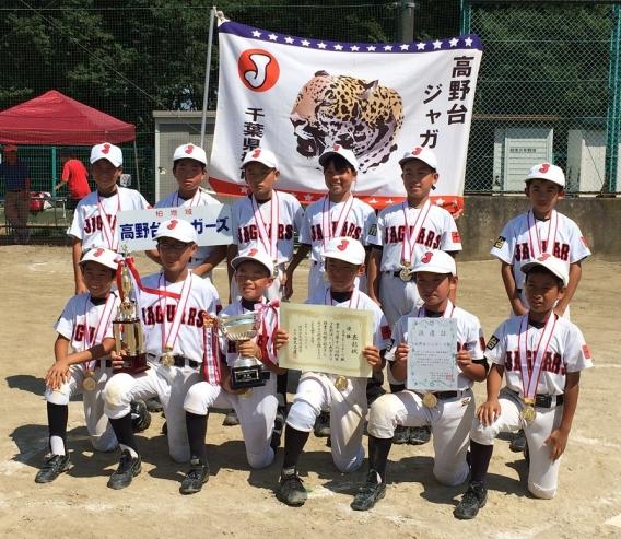 関東学童大会柏市予選 優勝
