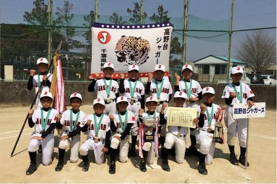 全日本学童大会柏市予選 優勝