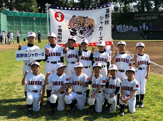 第41回 柏市長杯争奪少年野球 夏季大会開催